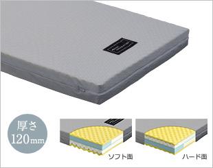 INTIME  1000専用マットレス カルムアドバンス RM-E581A