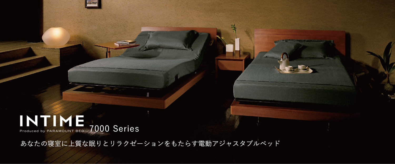 ベッド 価格 パラマウント